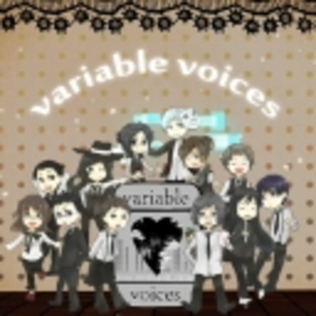 variable voices