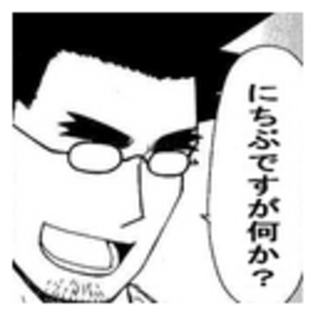 nichibuのゲーム配信