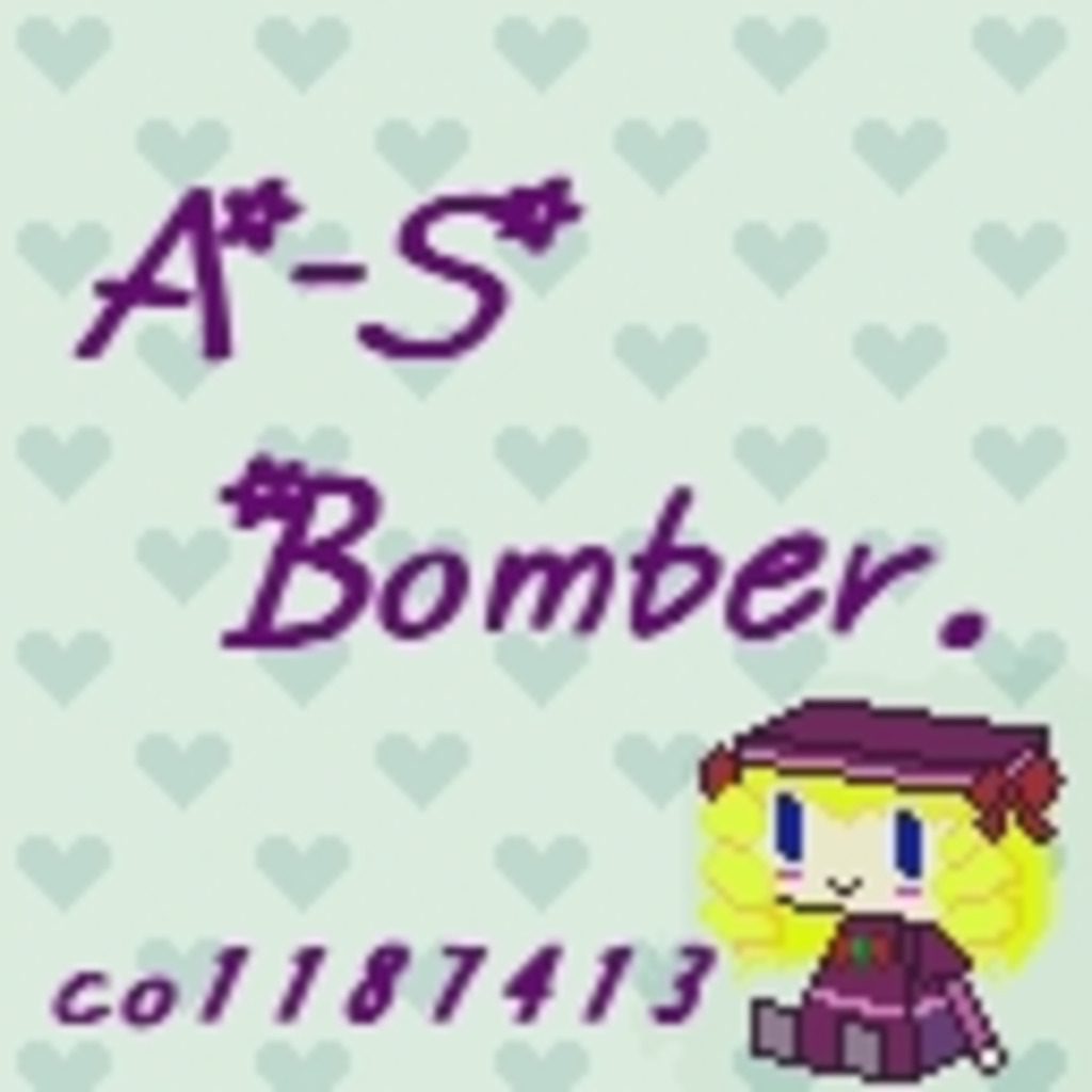 A-S Bomber.
