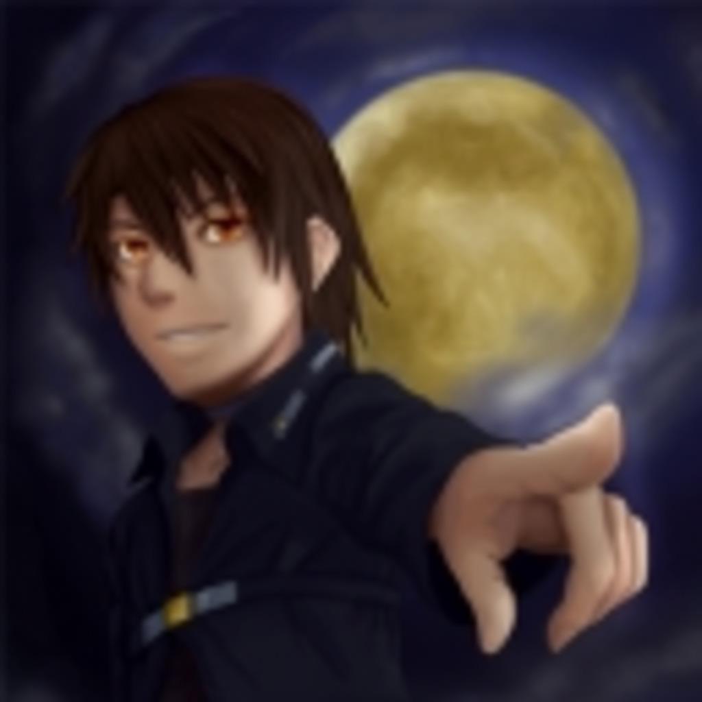 朧月-新月なんて気にしない-