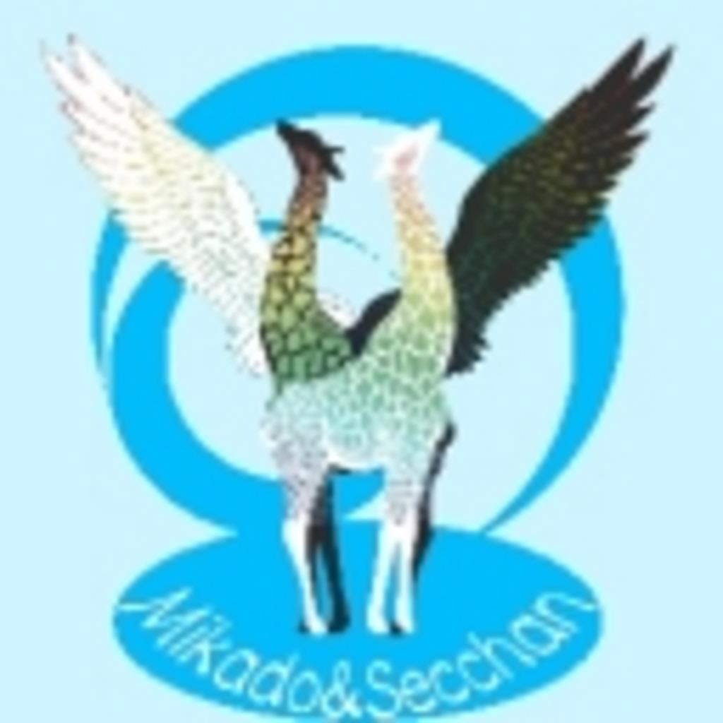 WDA-World・Doutei・Association-