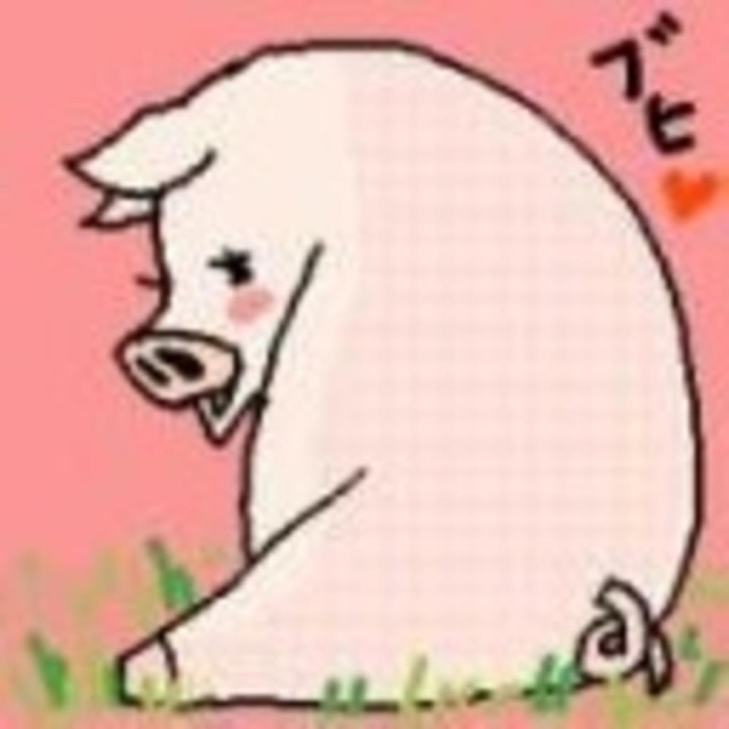 高級!?アグリコ豚の雑談小屋