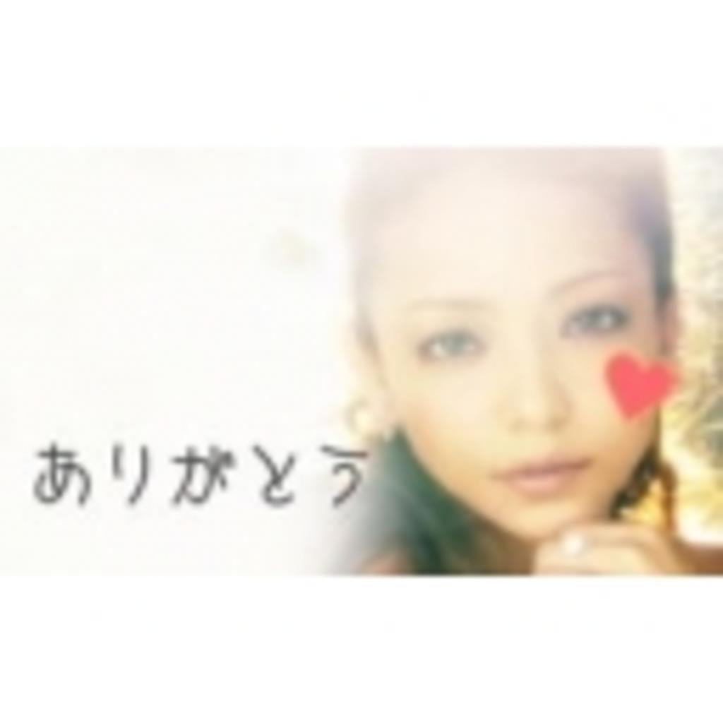 ☆海姫アリエル 雑談放送☆