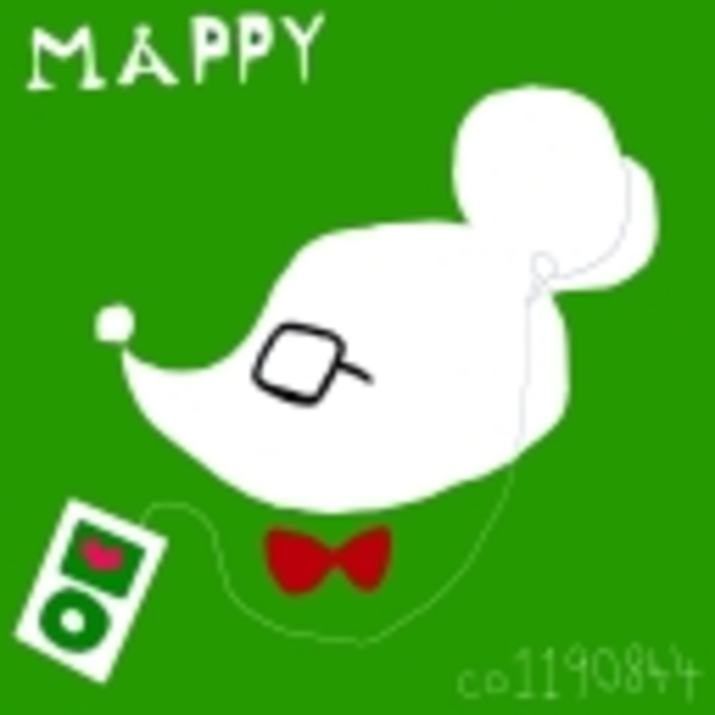 mappyの企画向上委員会!!