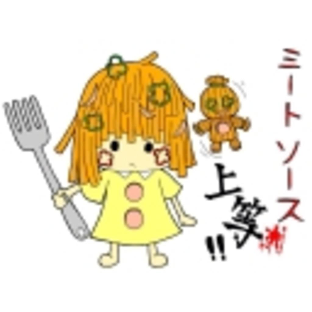 食べれません。