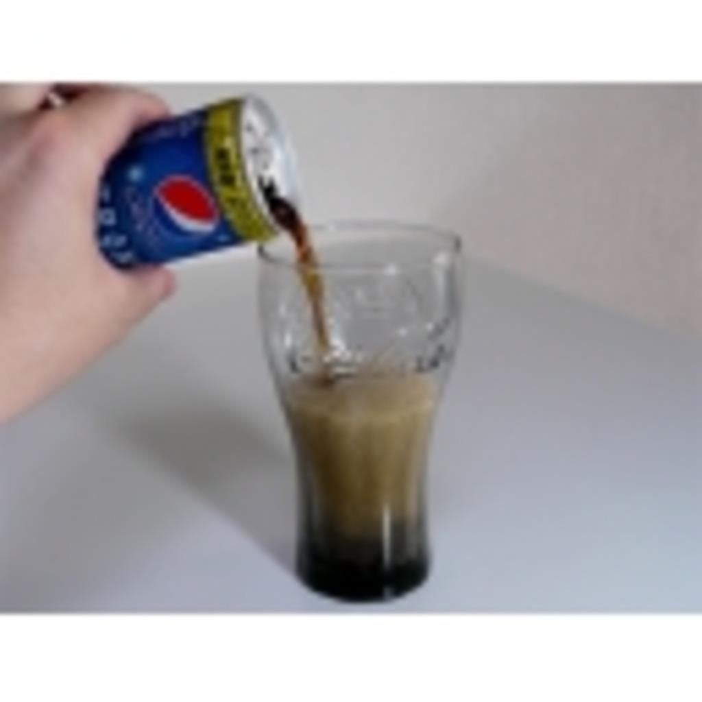 炭酸ジュース