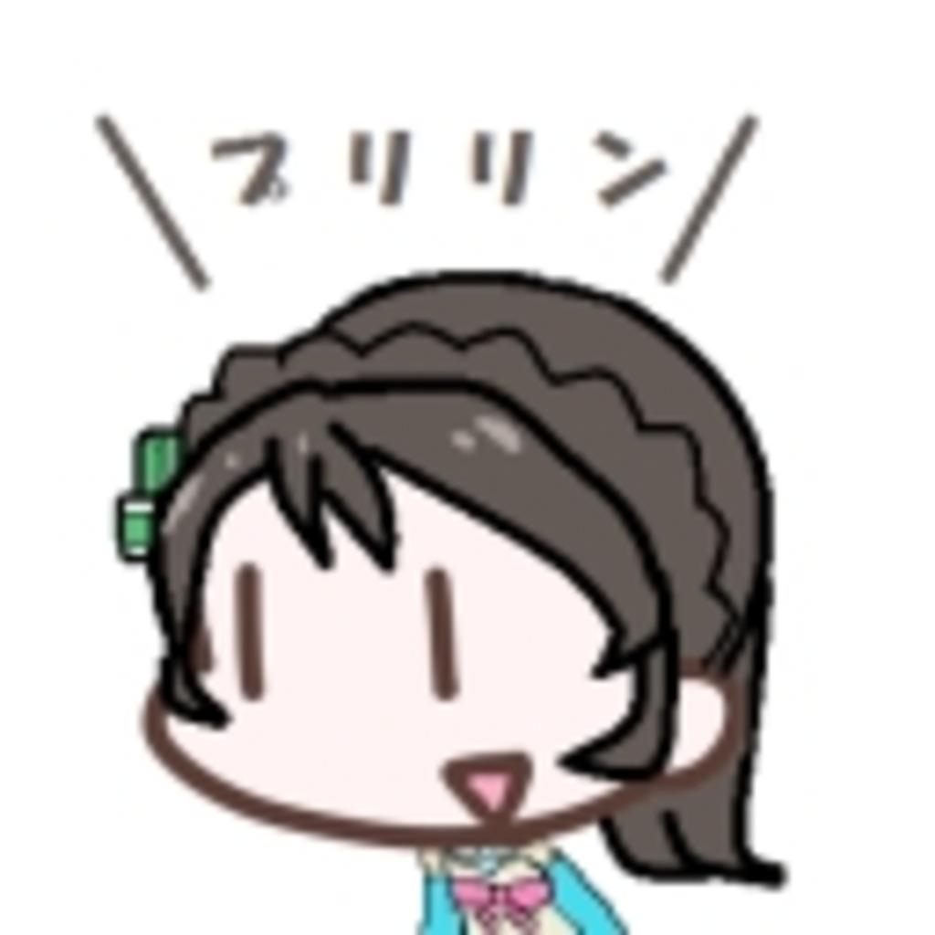 ஜ۩۞۩ஜ✡† (^p^)†✡ஜ۩۞۩ஜ