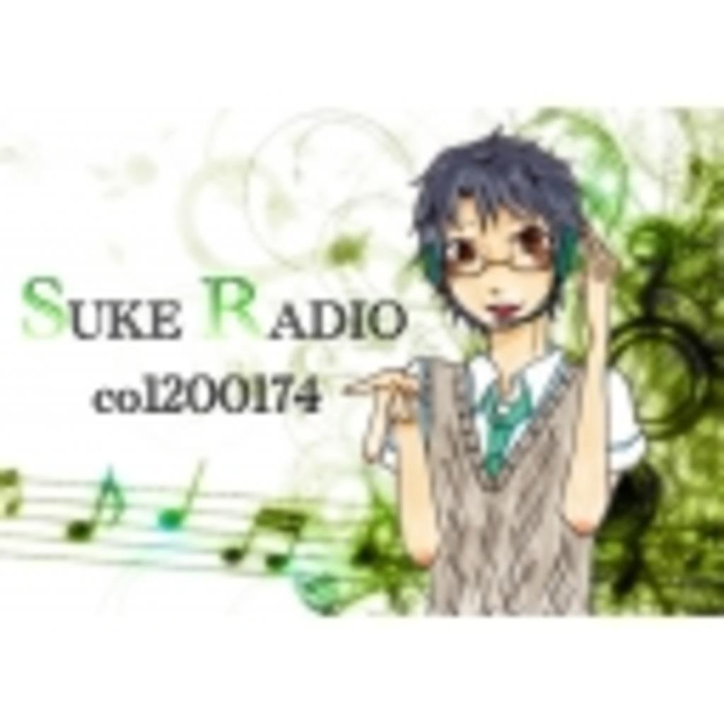 SUKE RADIO