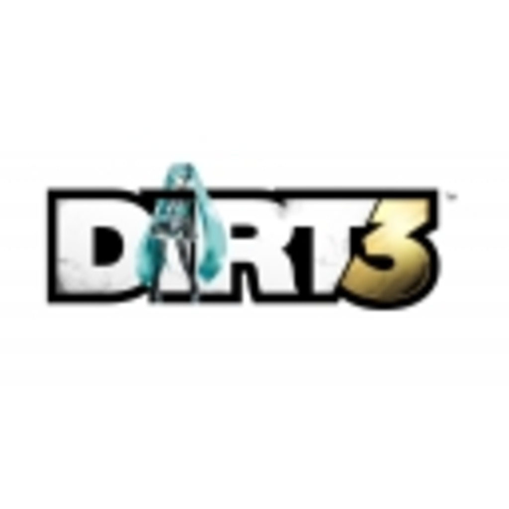 DiRT3と愉快な仲間たち