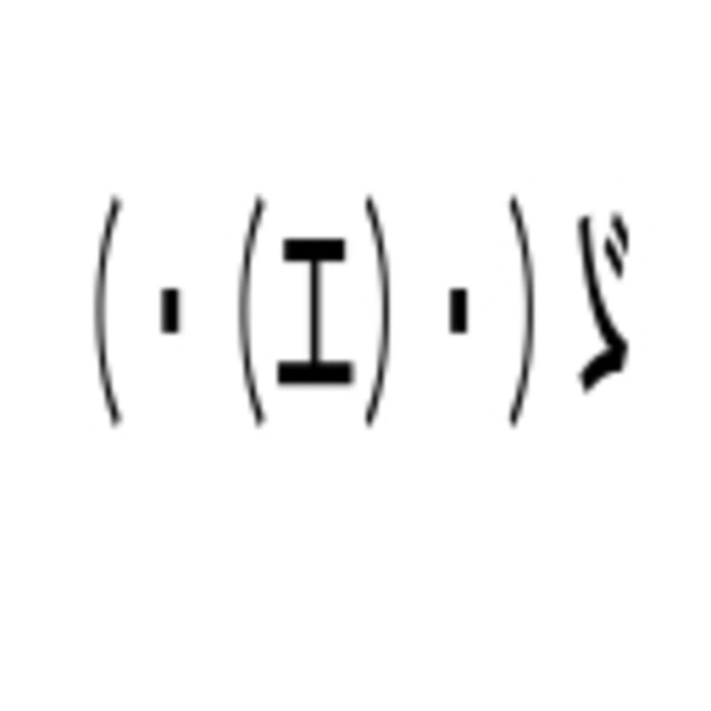 ⊂(・(ェ)・)⊃がゲームやる!