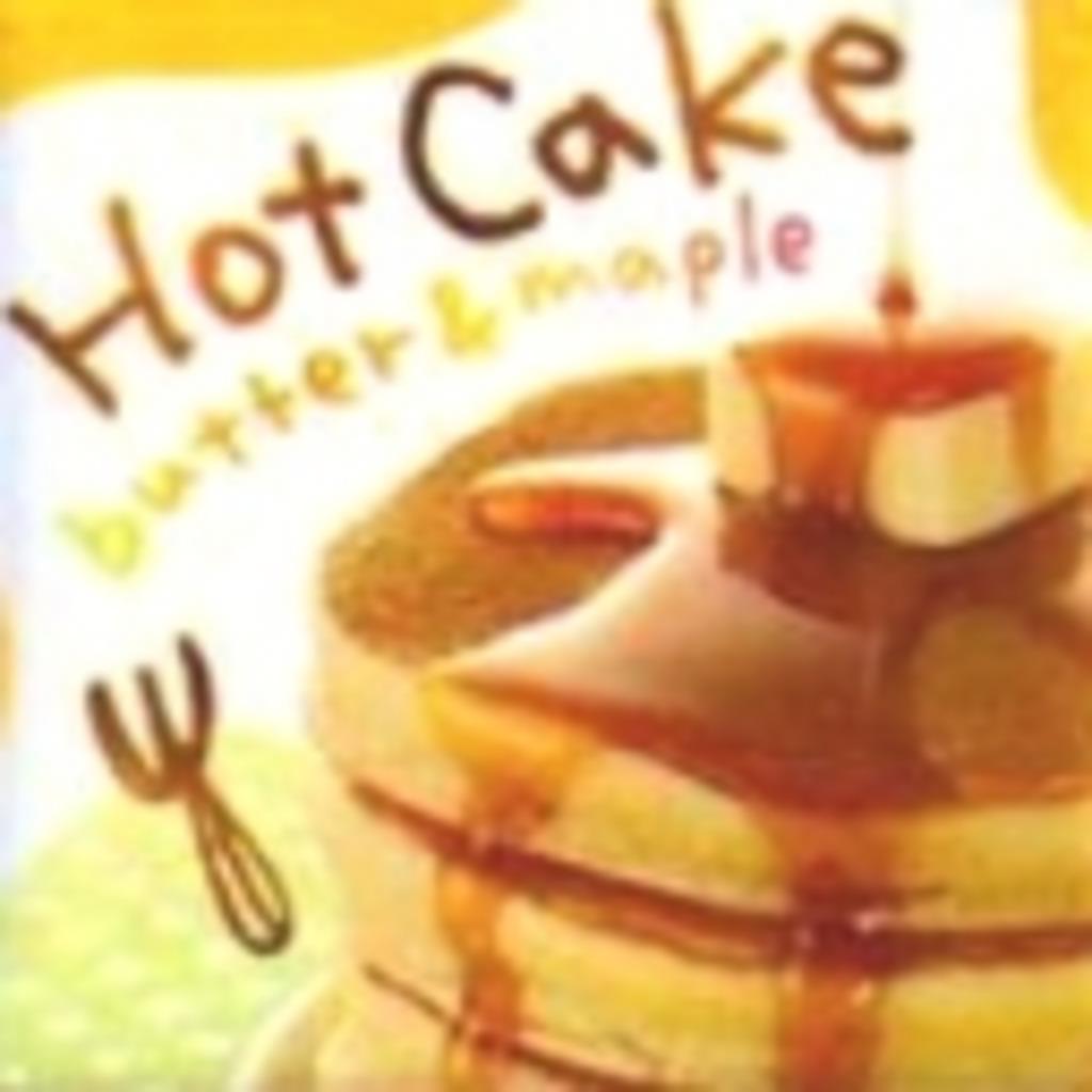 HotCakes!!