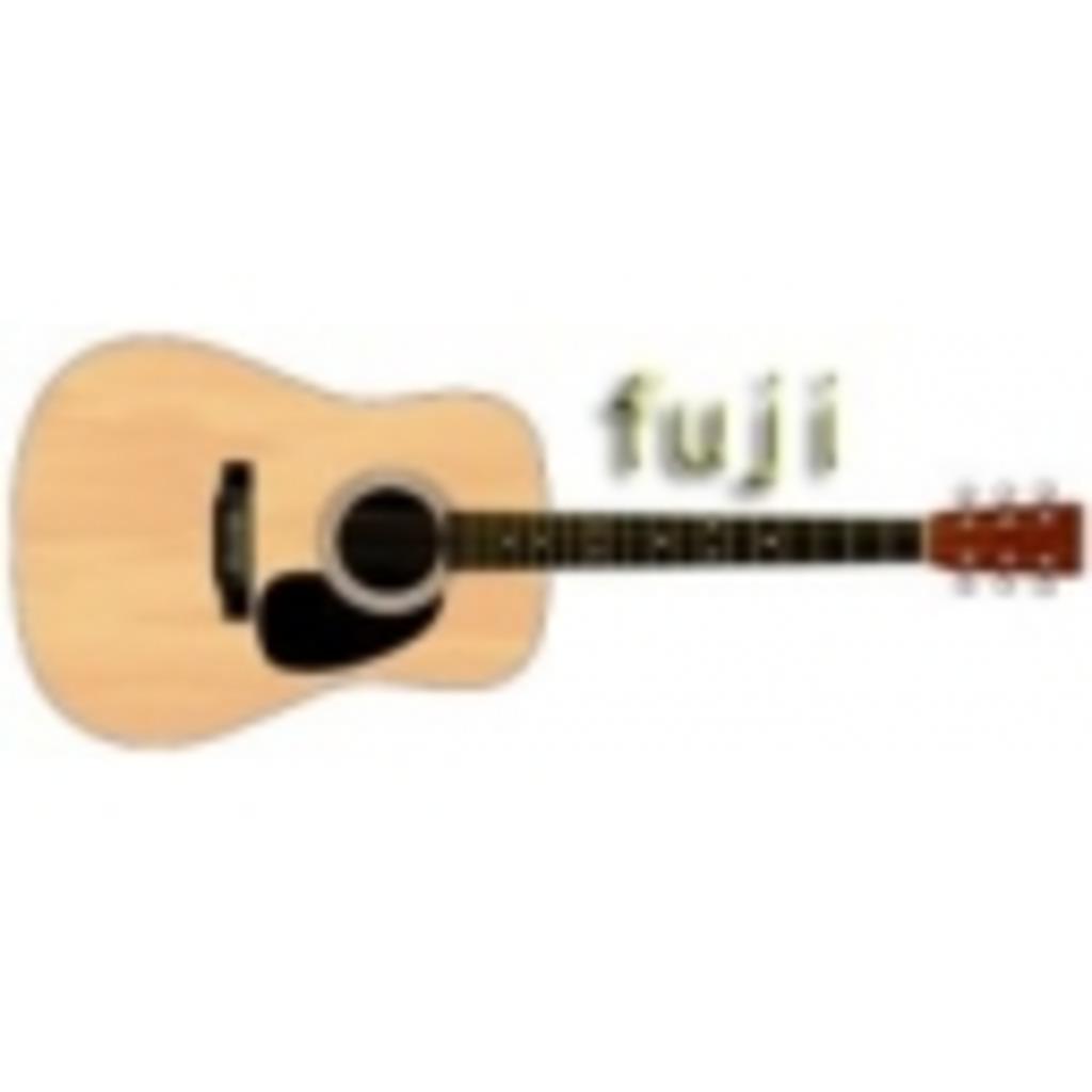 fujiがギターとか弾くよ