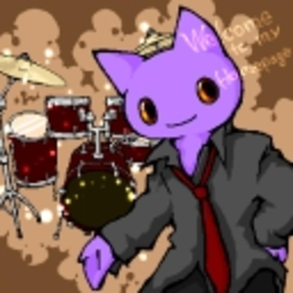 ニートが下手糞なドラムを叩く( `・ω・´)ノww
