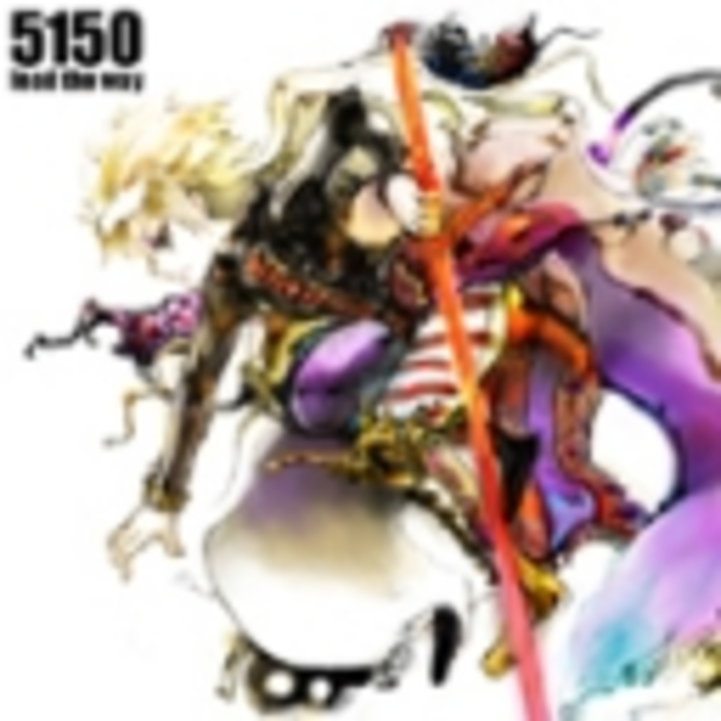 こちら龍5150 with 5150