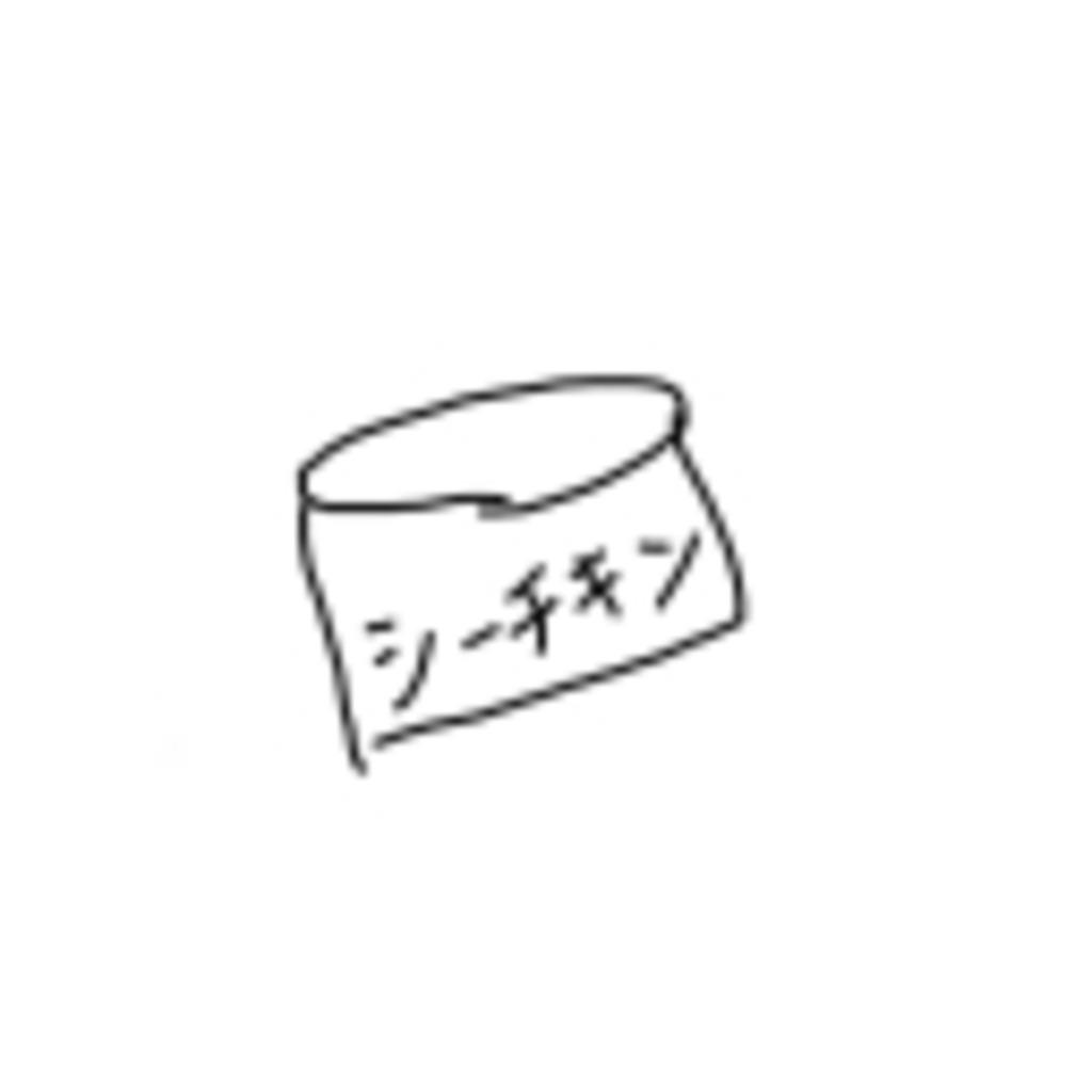 【V系セッション麺の自己満足】