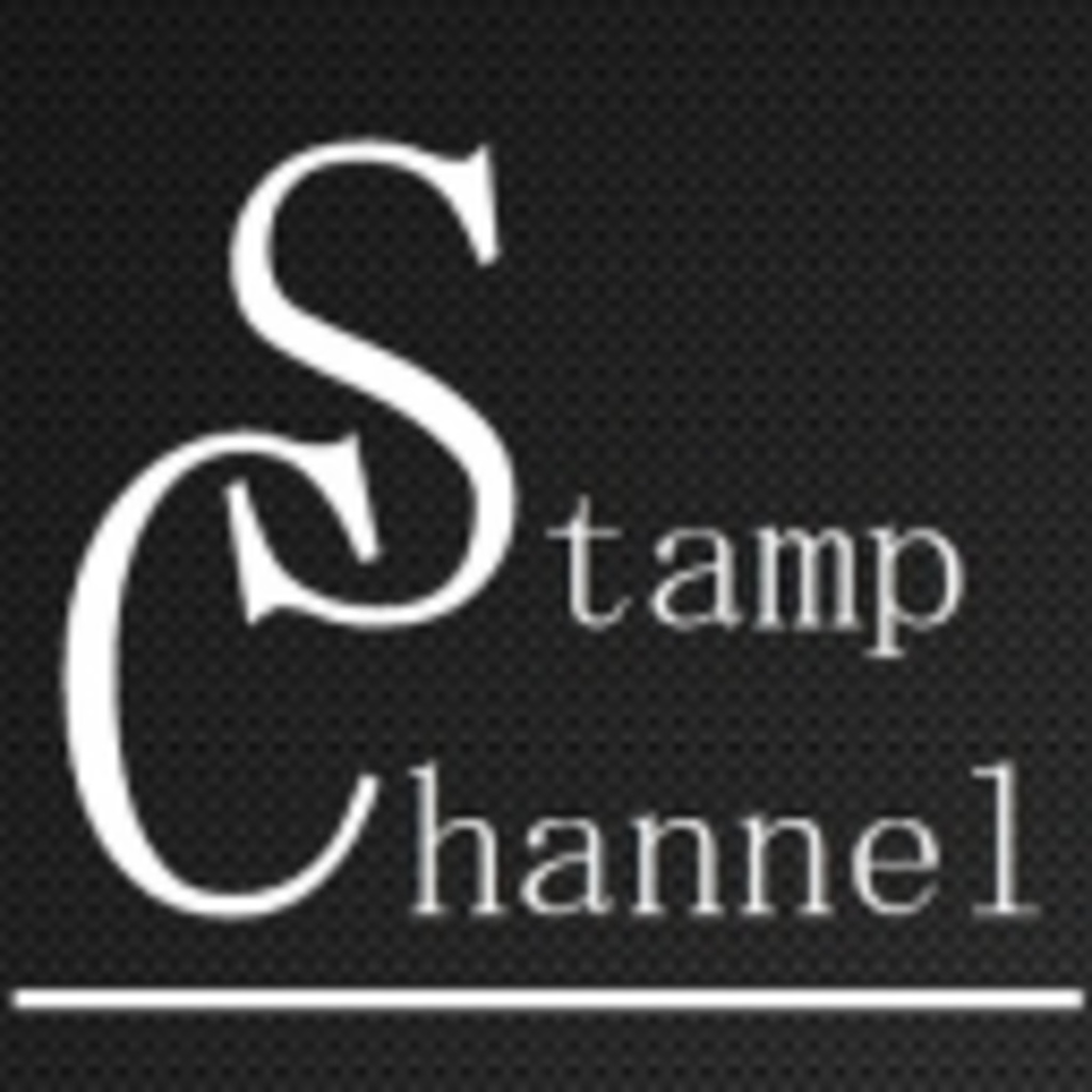 Stamp Channel