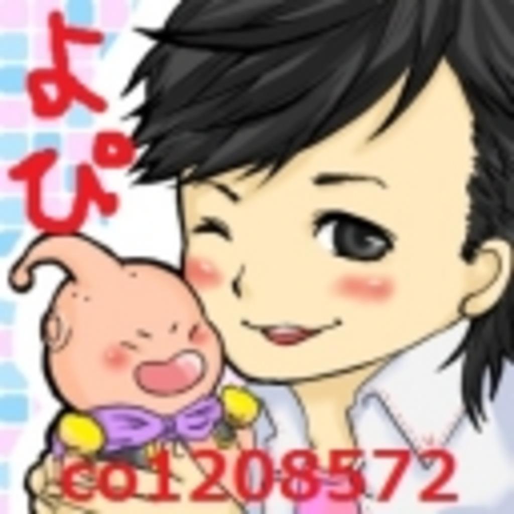 ★よっぴの宅スロ・実機配信★(仮)