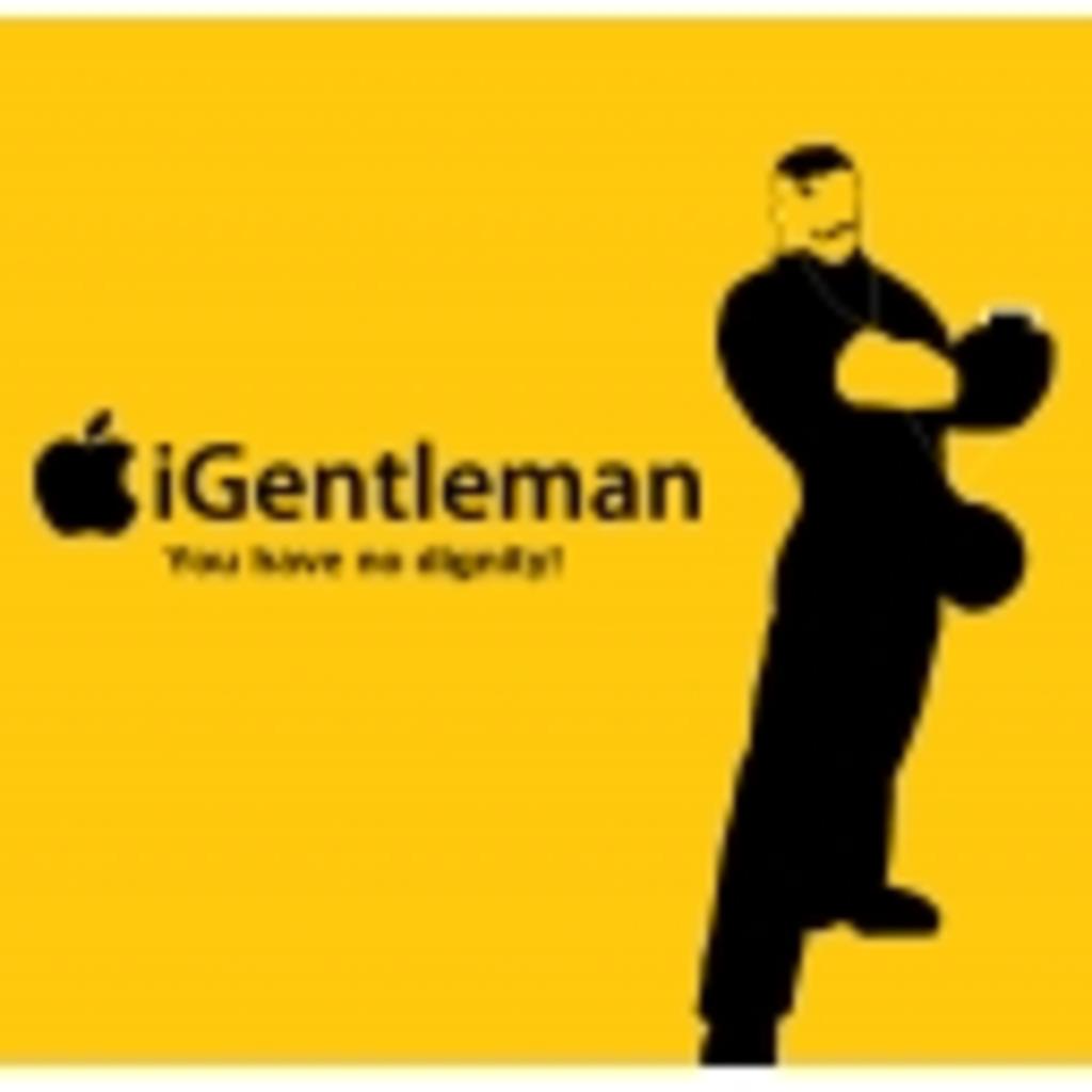 やぬ紳士の館