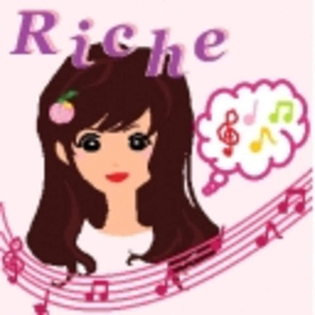Riche  RooM υ・ω・υ~♪