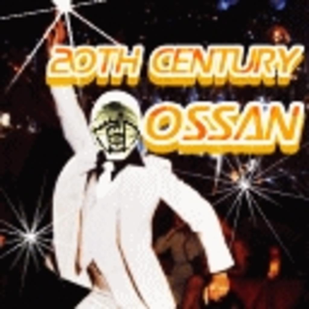 20世紀おっさん:洋楽専門
