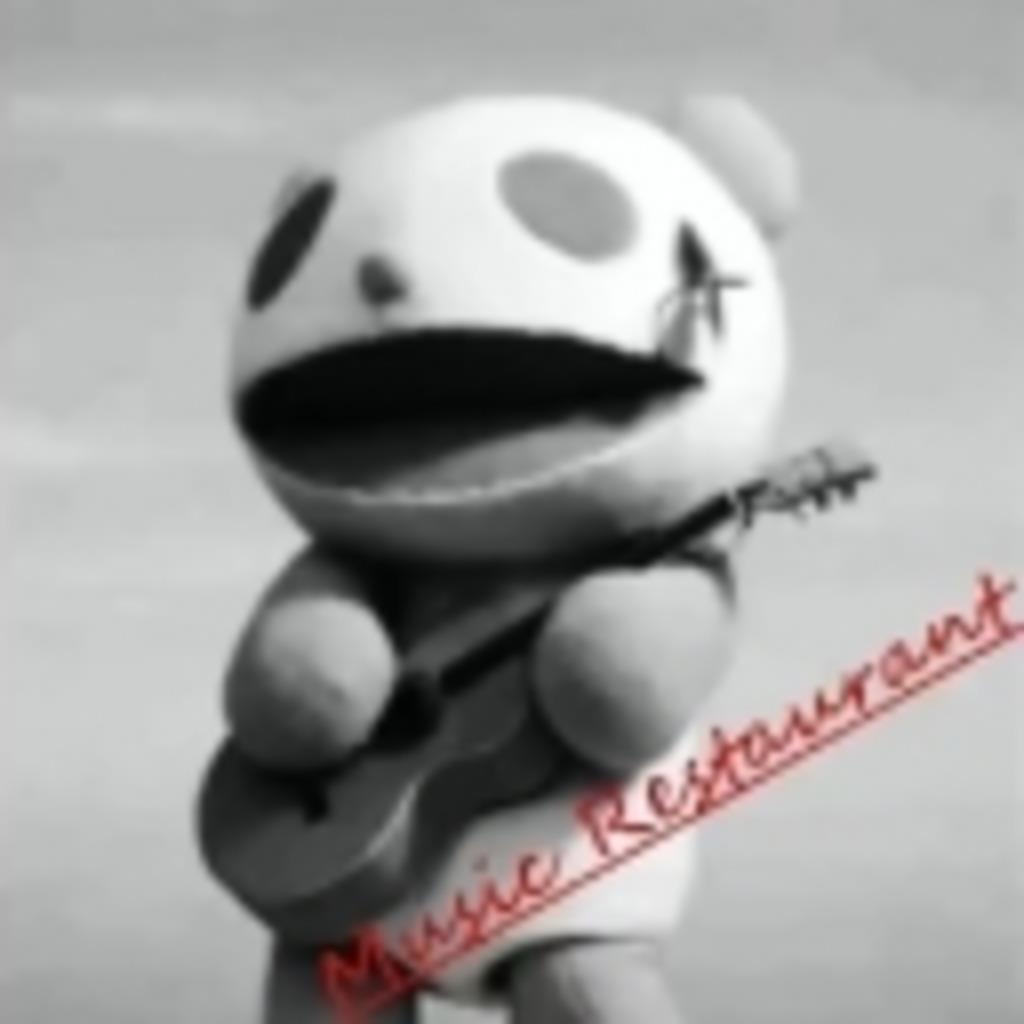 ~Music Restaurant~( ☉ω☉)♪
