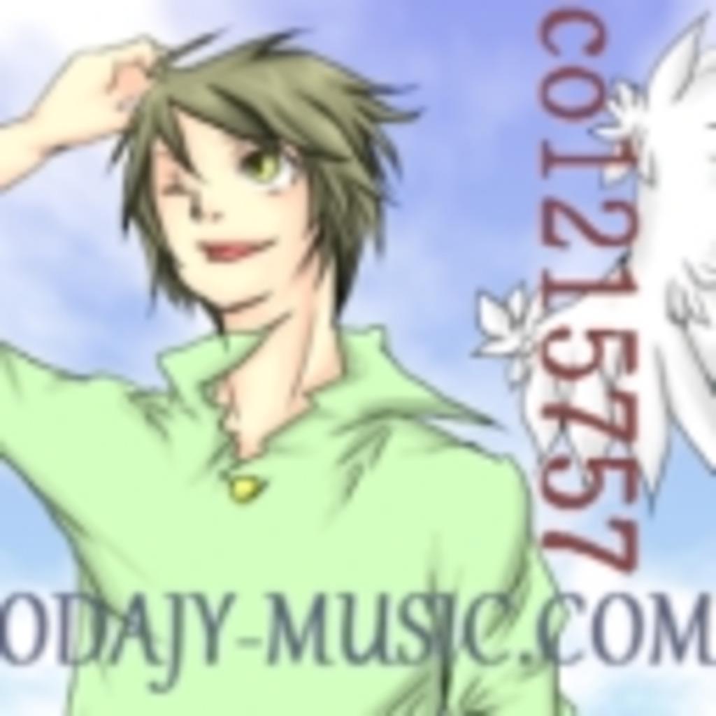 【BAR-katuzetu】ODAJY-MUSIC.COM(おだじーみゅーじっくどっとこむ)