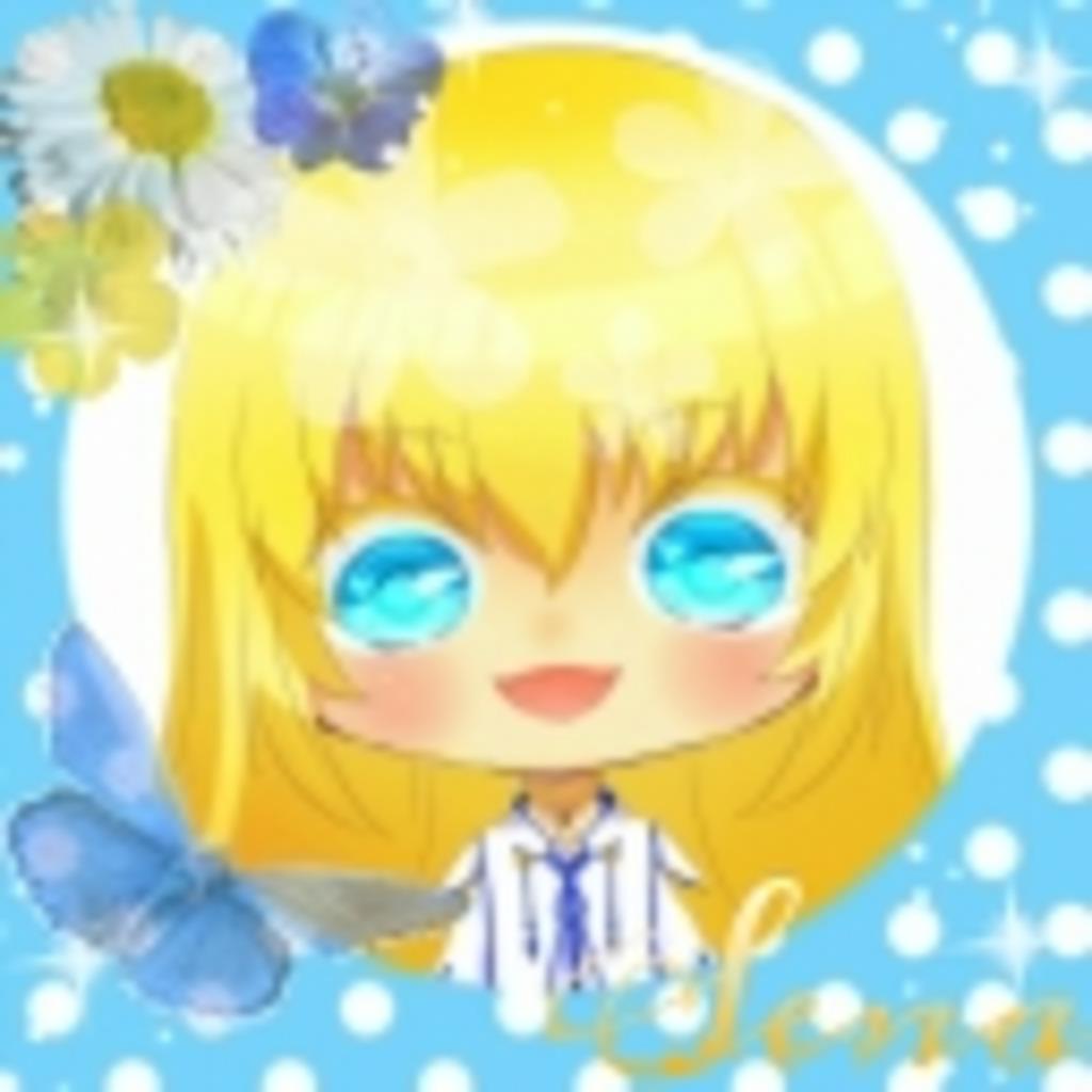 ✲・*:.。.Fleur Cradle.。.:*・✲