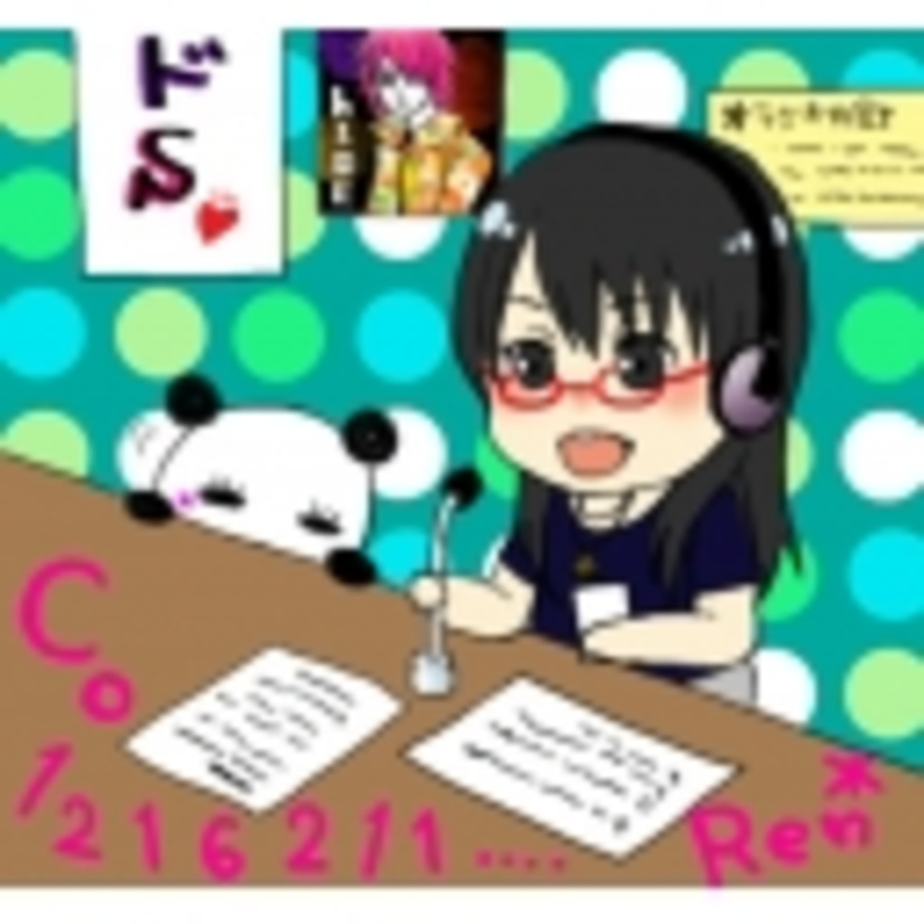 *+*†゚・*妄想地下室【奇想モードッ!】:.。.$゚・*:.。.†+