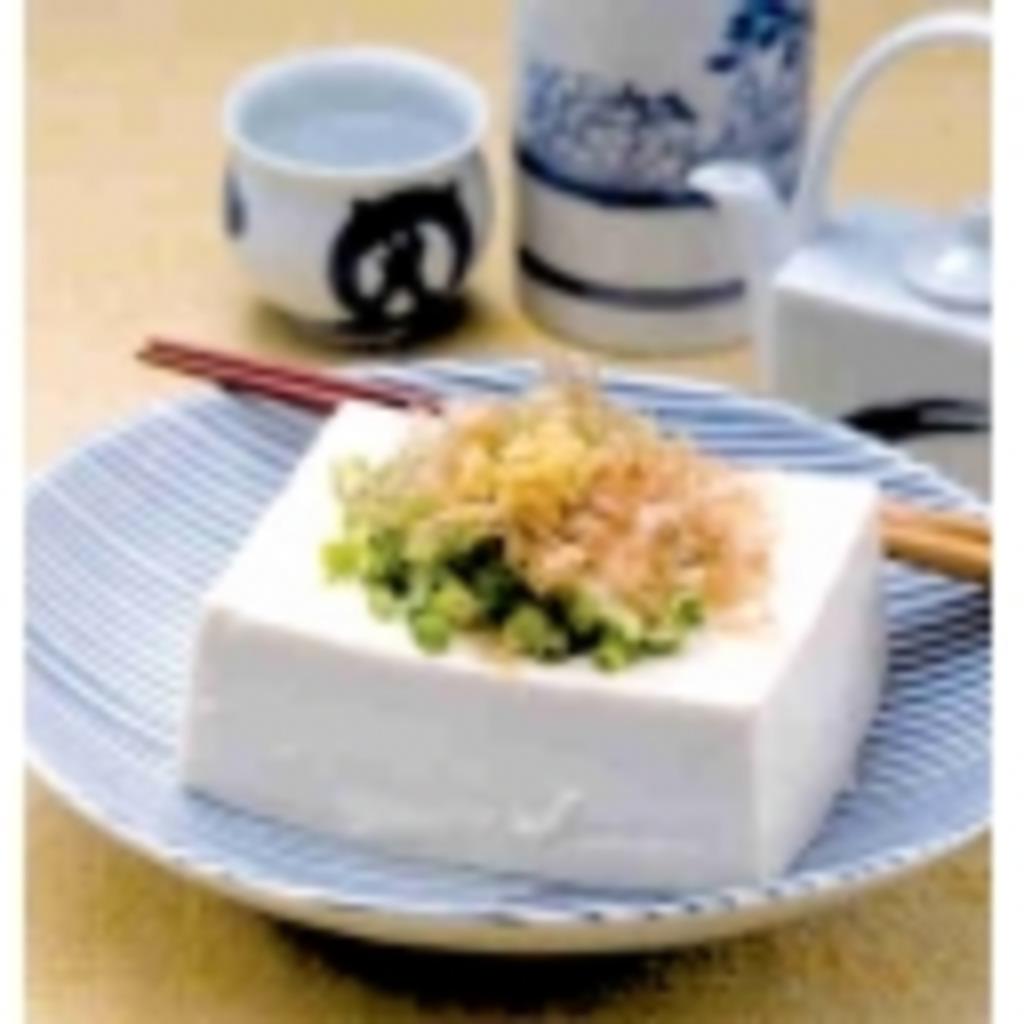 豆腐屋放送局
