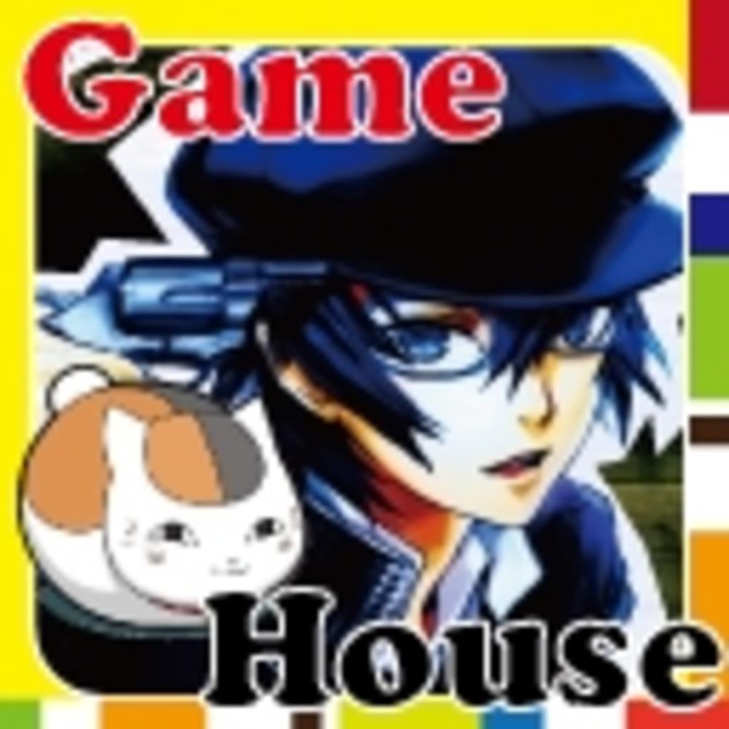 --★モモ屋のGame House♪★--