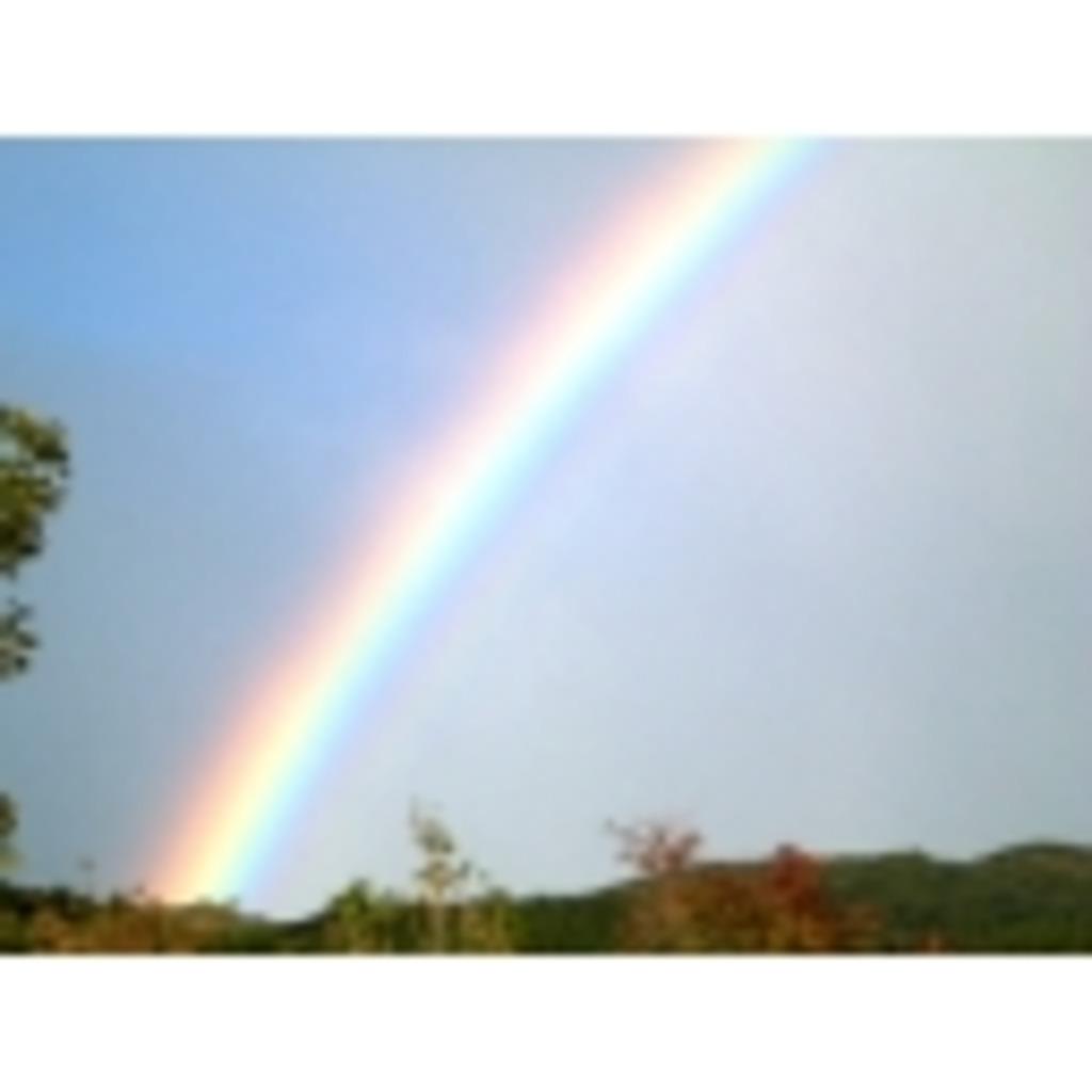虹の雨放送局