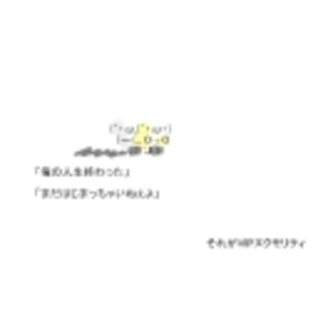 【( ∩゚3゚∩)~♪ ~いじわる悠さんのコミュニティ~】