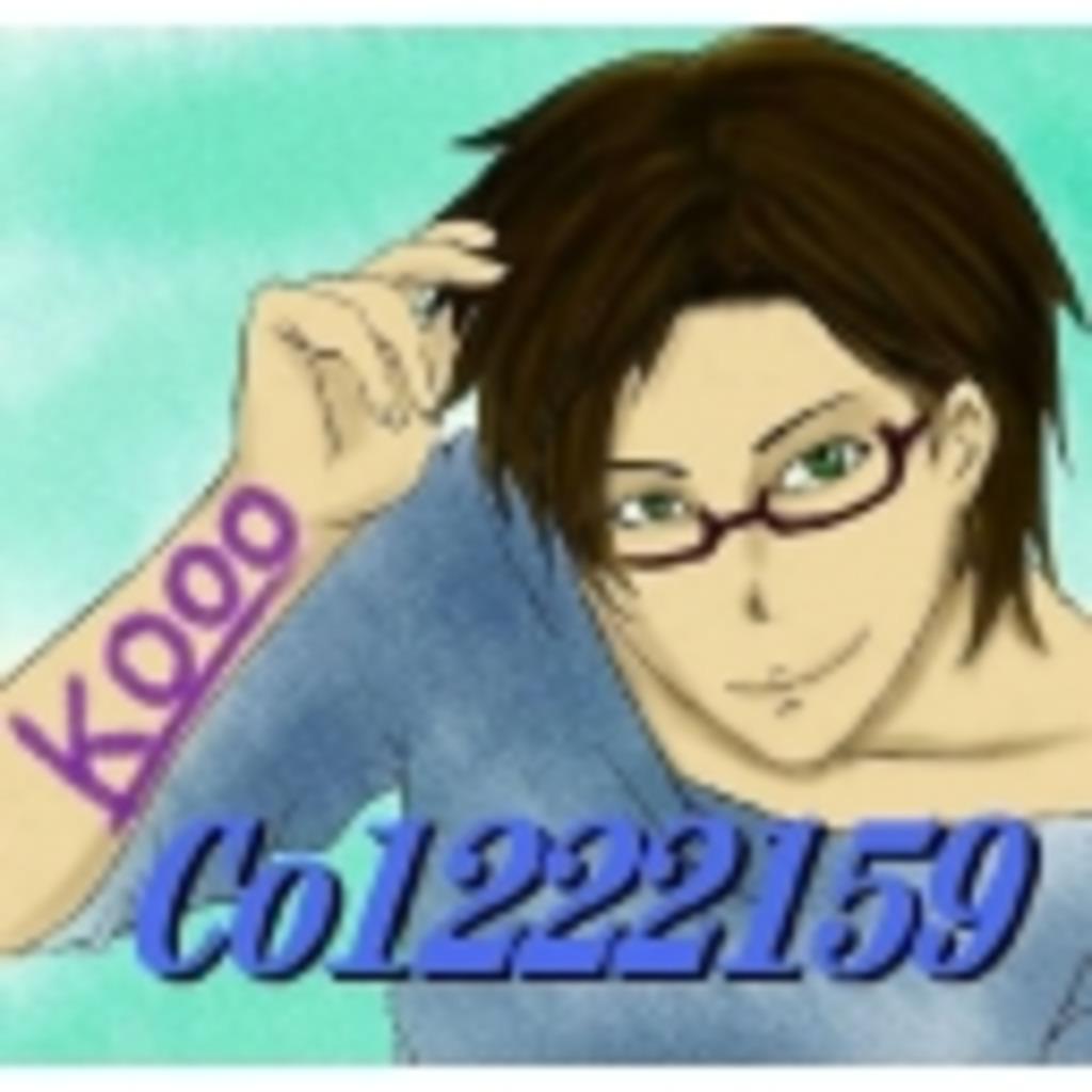 (´・ω・`){KOOOはタイトルを思いつきませんでした。)