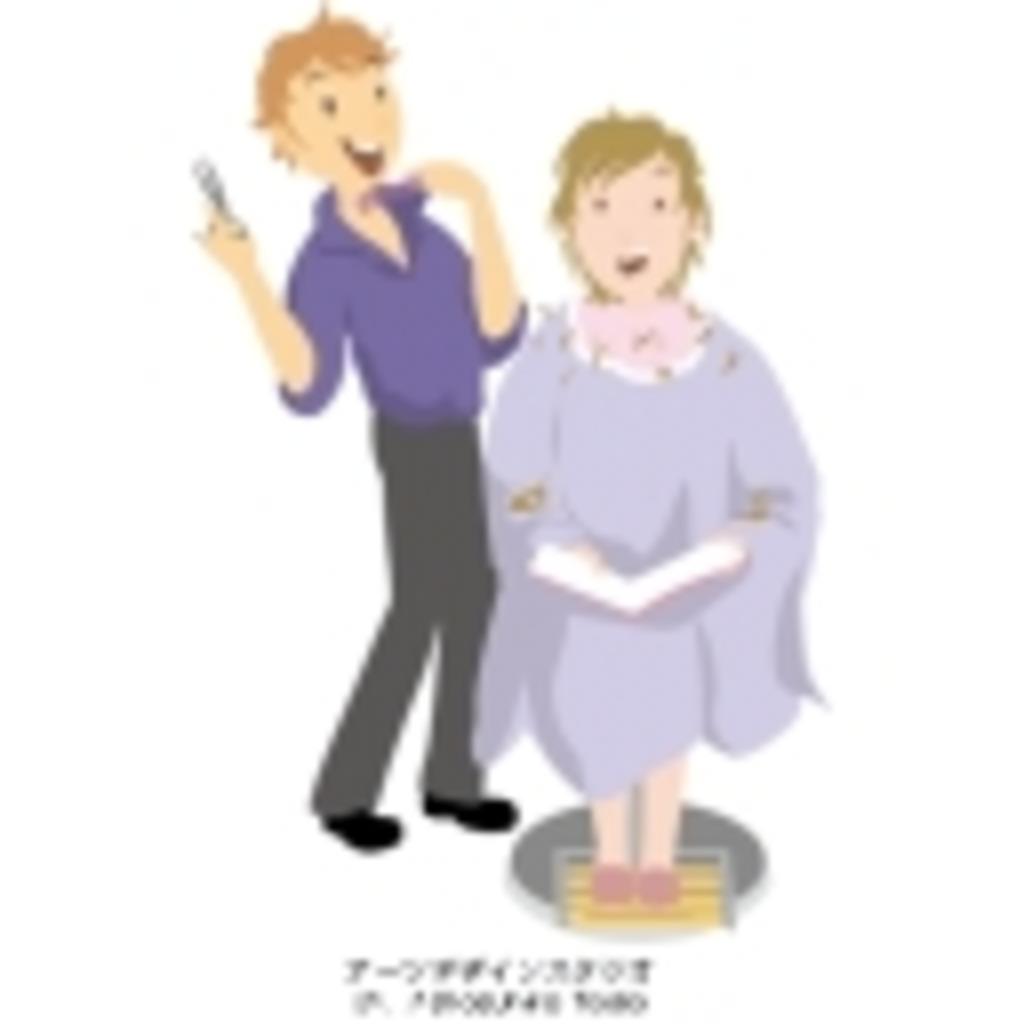 『美しい日本人とは』