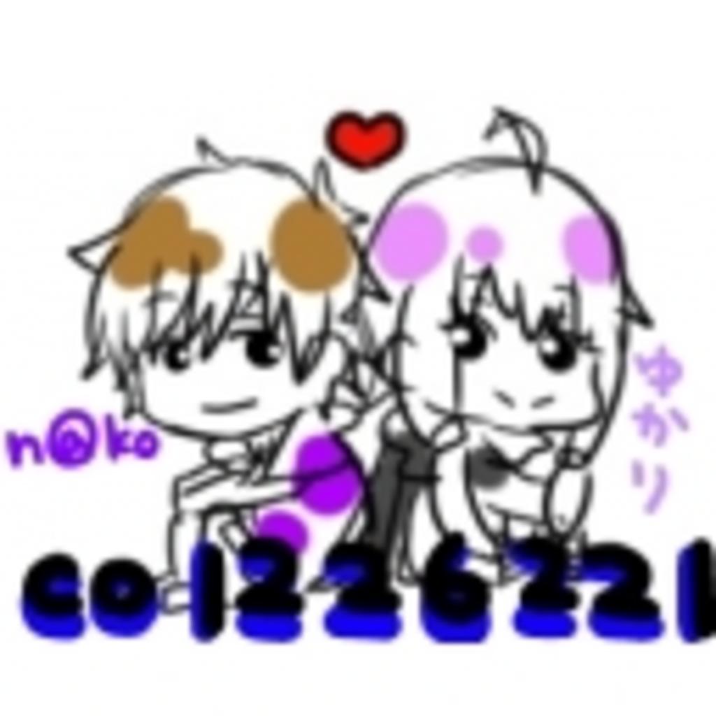 with n@koko▽・w・▼♪