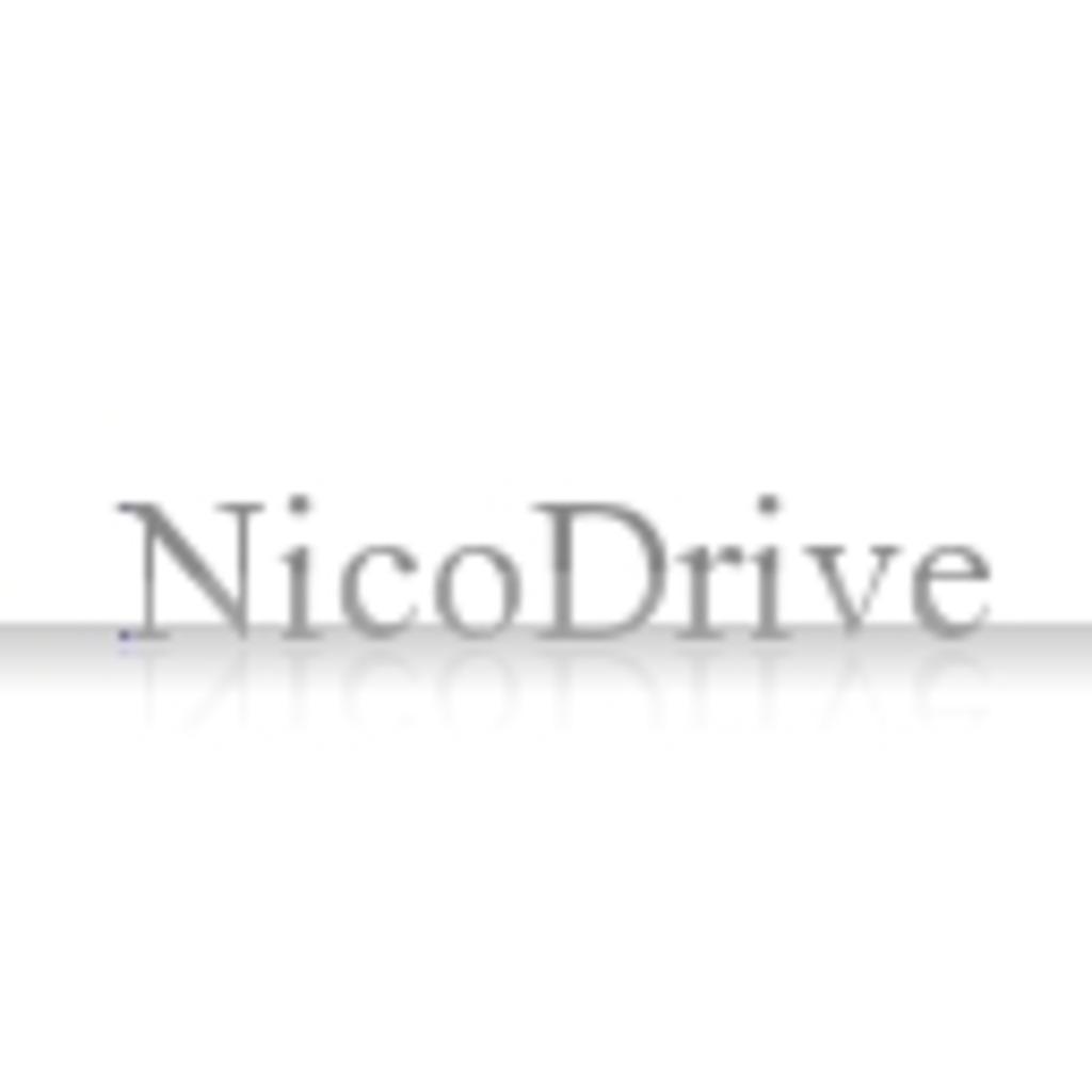 NicoDrive