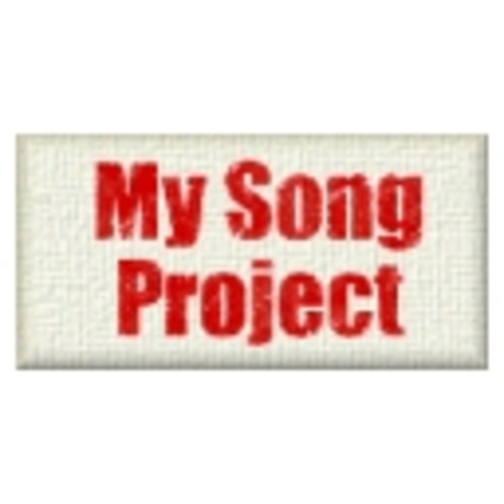 My Song Project