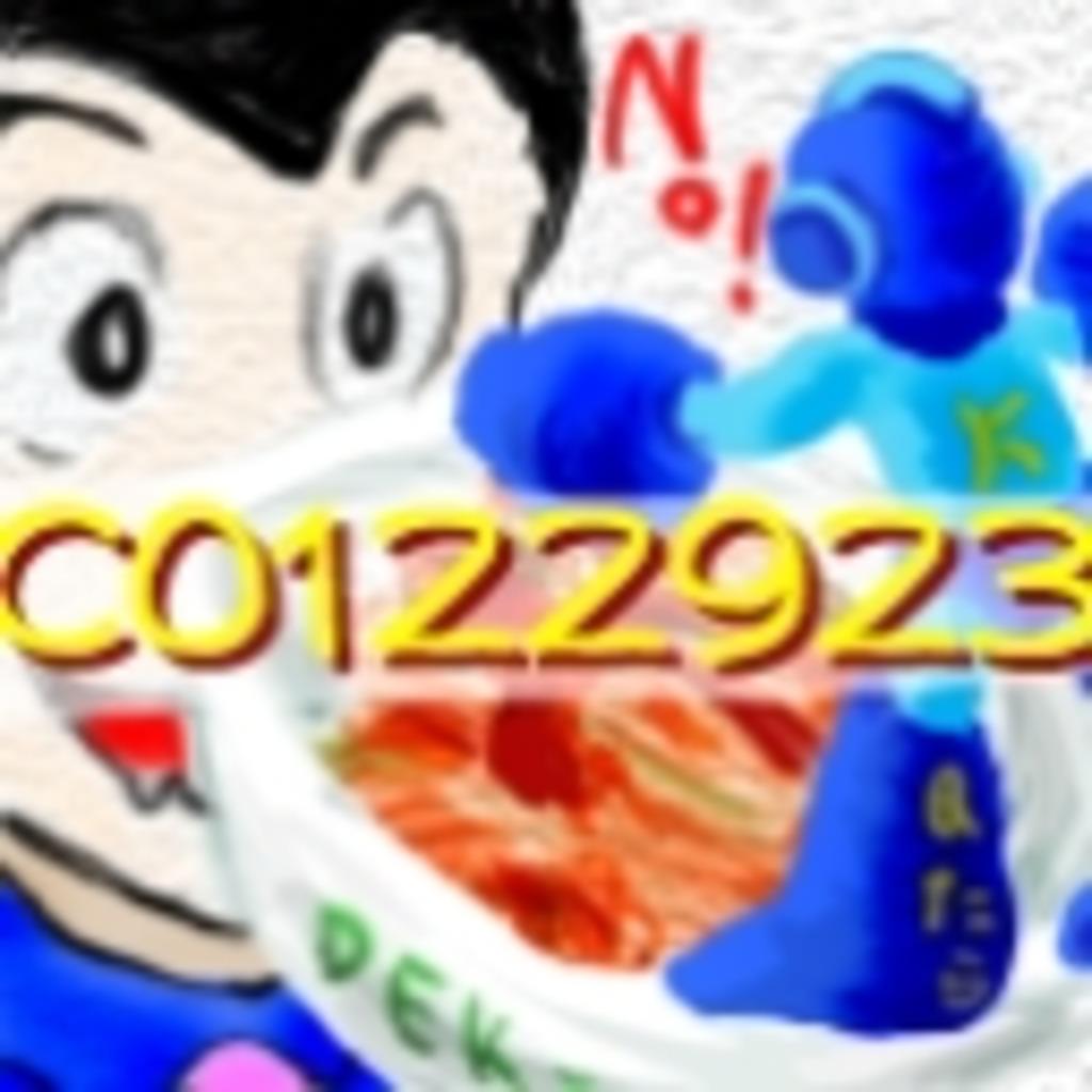 カス.com