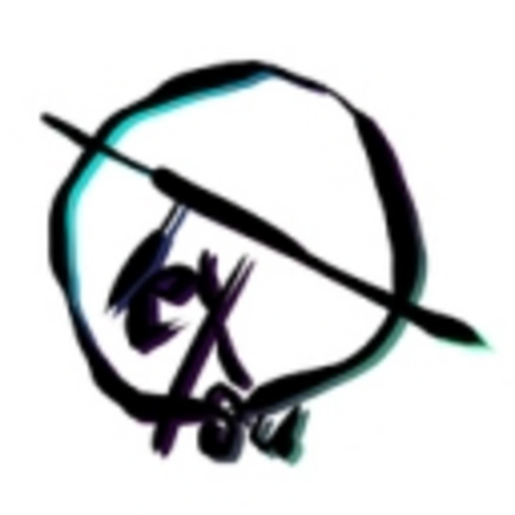 otetsu コミュニティ