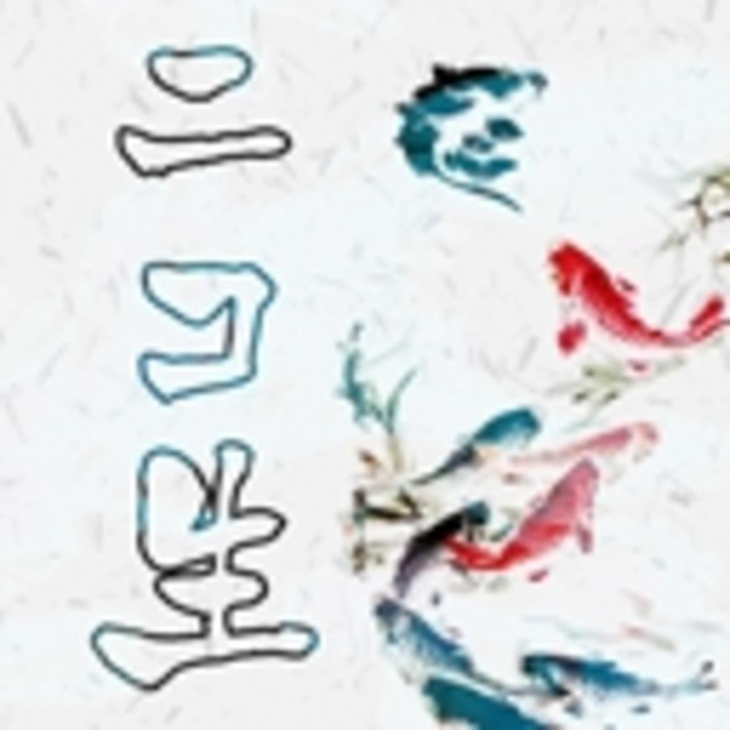 (ノ)・ω・(ヾ) 音痴アリアと本音アリアのお部屋   Σd(ゝ∀・)
