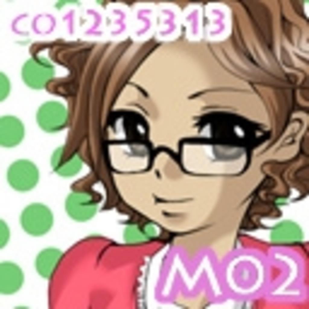 M02のM02のための放送