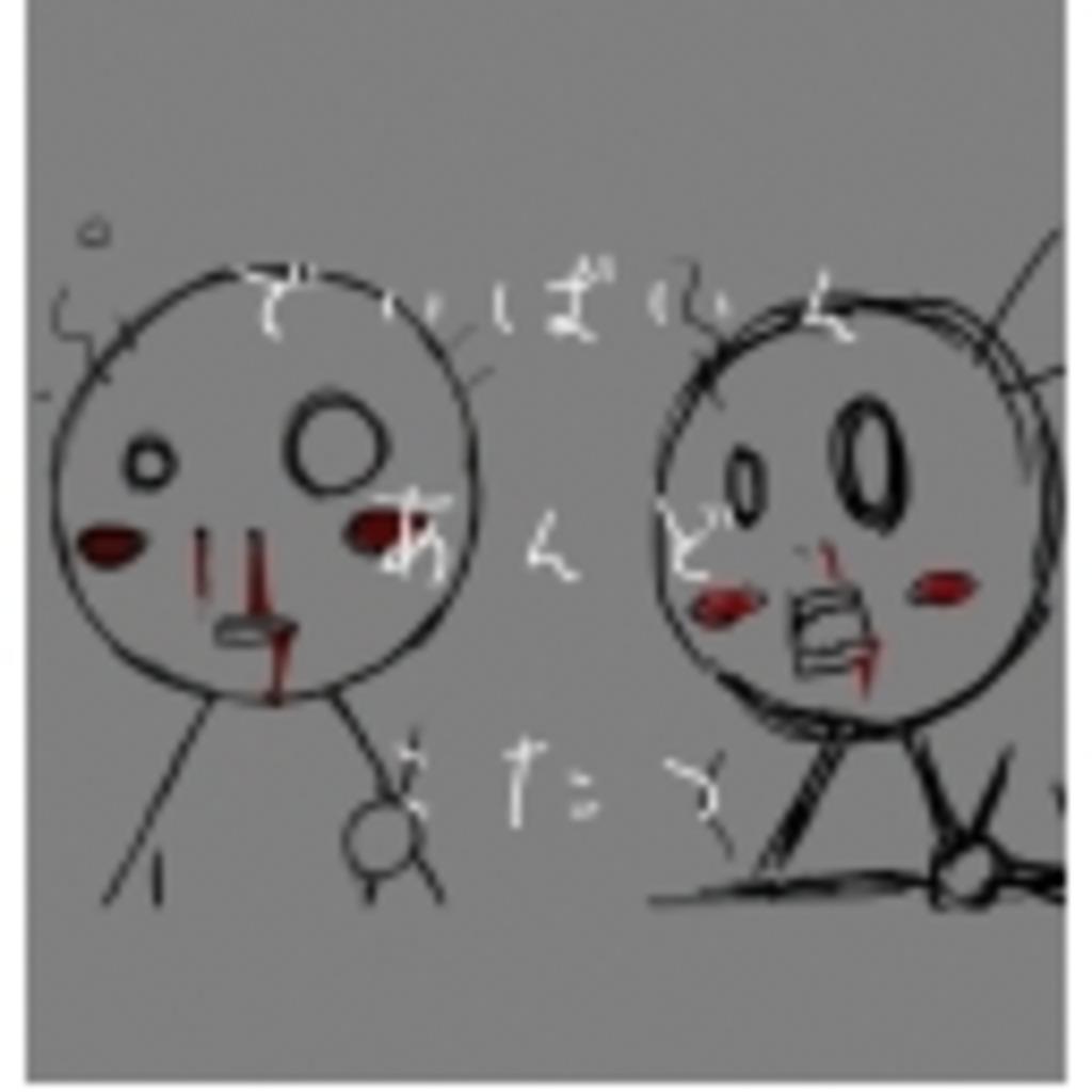 DHIBAIN&KOTATSU