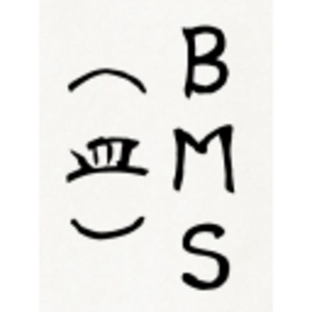 タケのぐだぐだBMS放送!