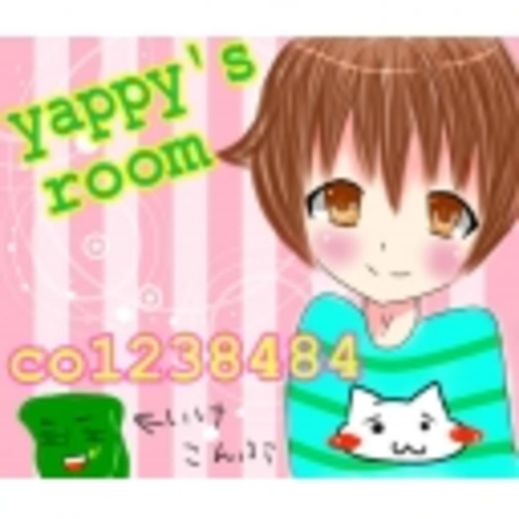 yappy's room