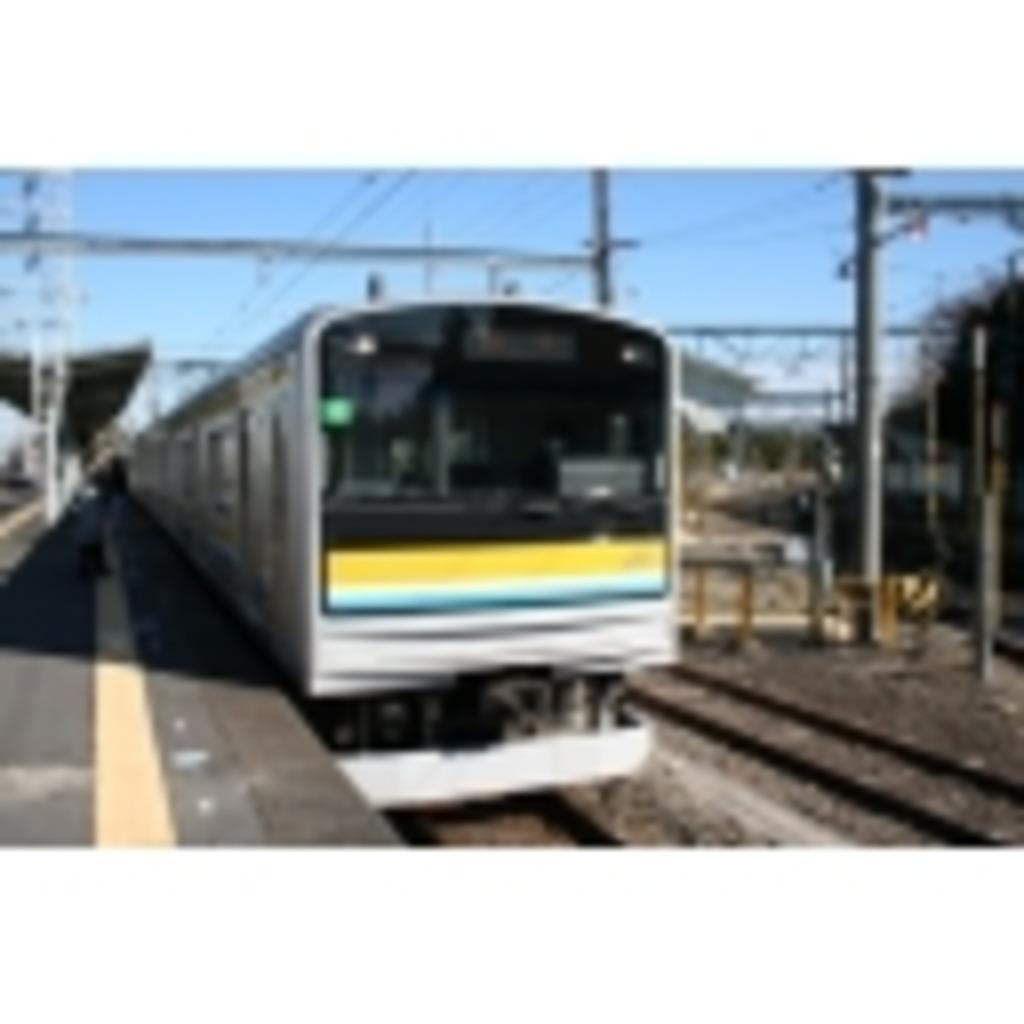 JR鶴見線コミュニティ
