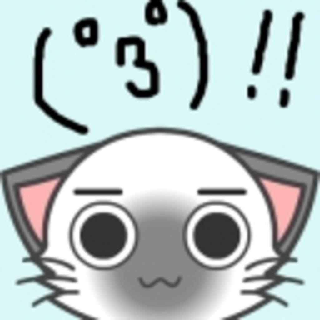 俺的クオリティ (゚3゚)