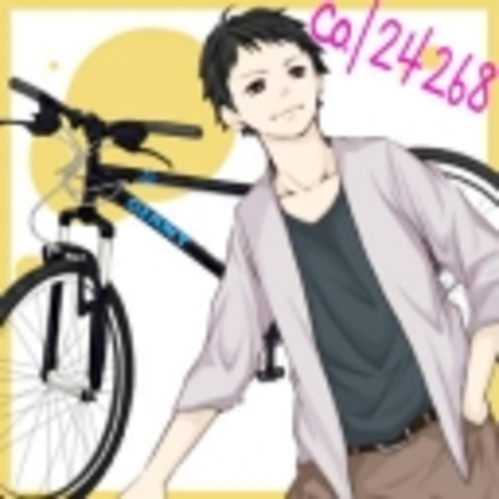 【逃げ勝ち!】自転車車載と外配信