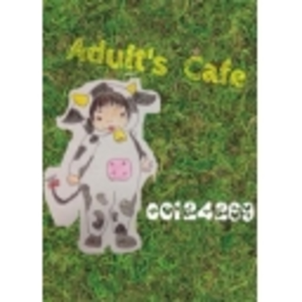 Adult's Cafe