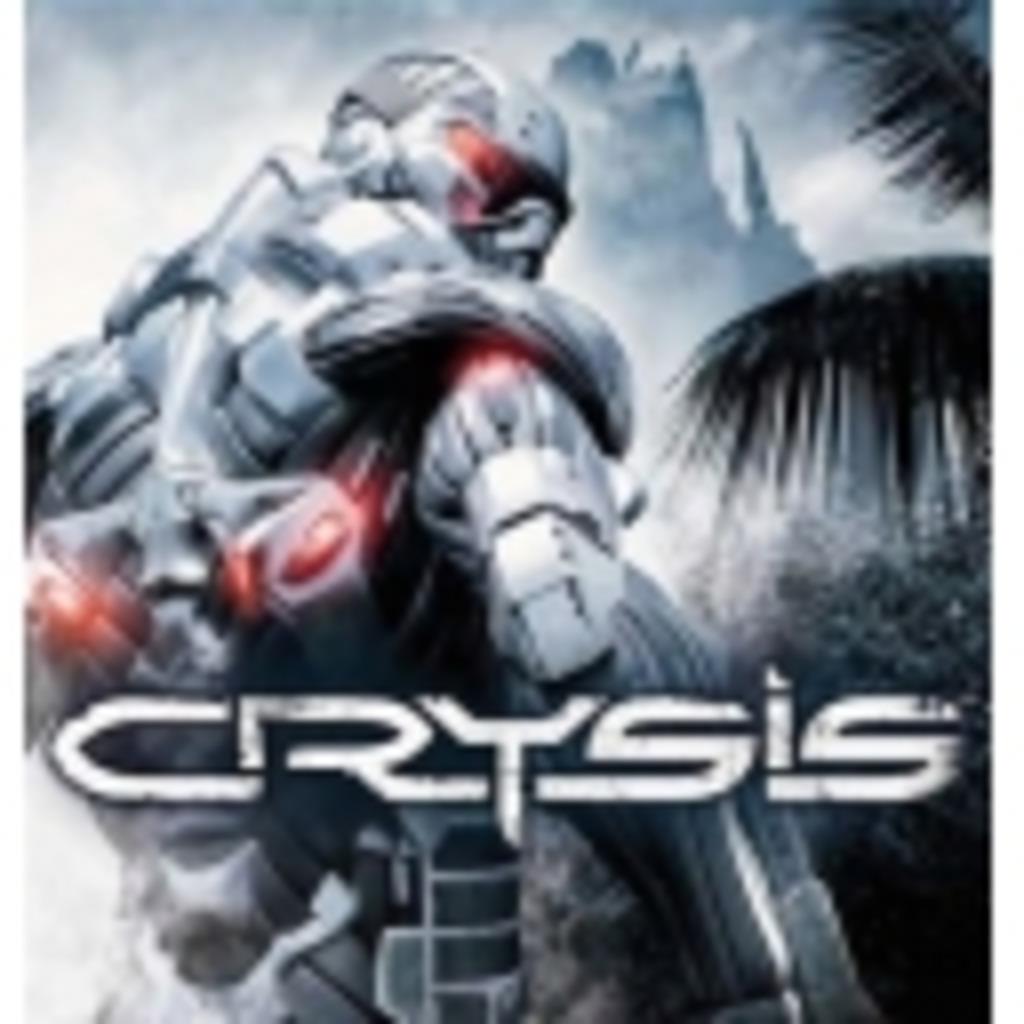 CRYSIS ゲーム実況 深夜にコソコソプレイ