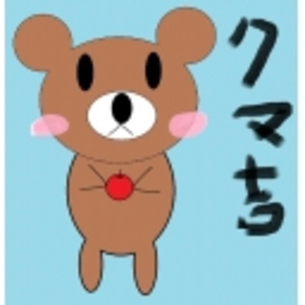 1/3の純情なシロクマ(ノ ・꒳・)